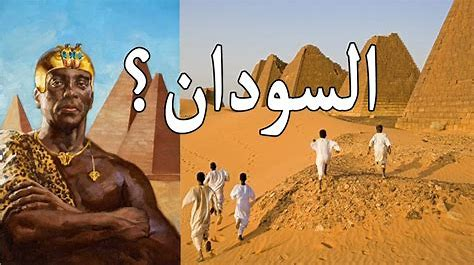 SUDAN BETWEEN ACQUIESCENCE AND RETREAT