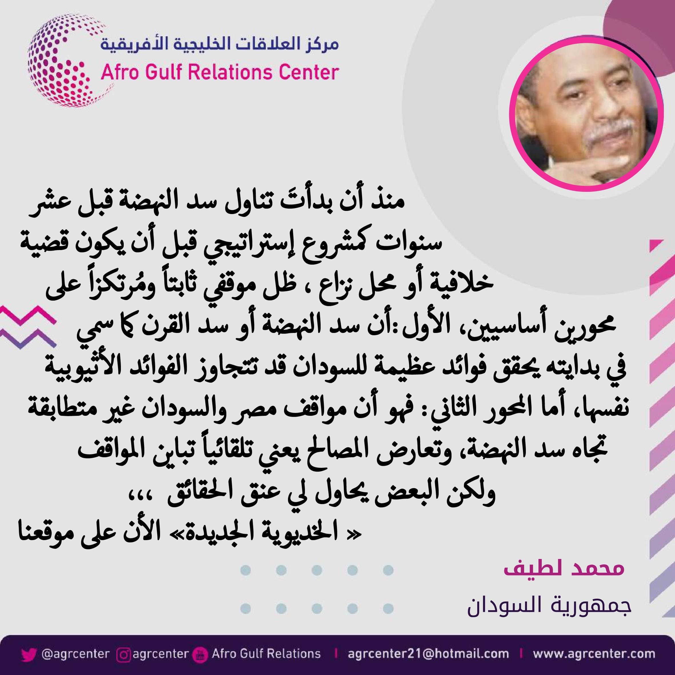 الخديوية الجديدة /  بقلم الإستاذ محمد لطيف